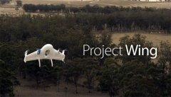 谷歌Project Wing完成重要测试 距无人机送货又近一步